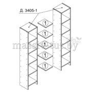 Полка прямая  Комби Д3405-2, АртСквер, массив, мебель 2