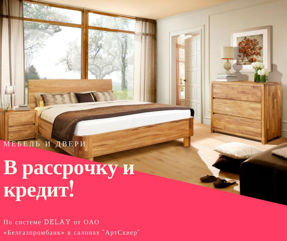 московский банк сбербанка россии официальный сайт