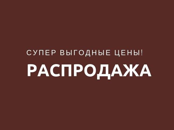 rasprodazha-mebeli-i-dverey-katalog