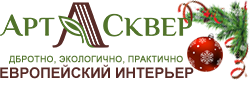 Купить мебель из массива, межкомнатные двери из массива в Минске